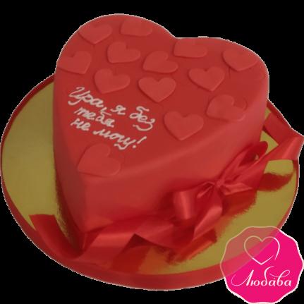 Торт на день рождения сердце №2122