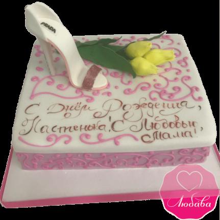 Торт на день рождения для девочки №2124