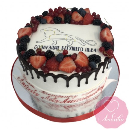 Торт на юбилей с ягодами №2455