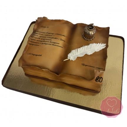 Торт книга на юбилей №2806