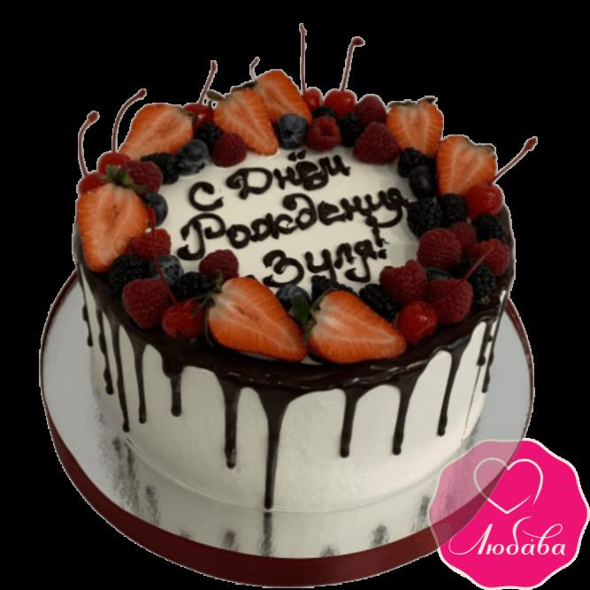 Торт на день рождения ягодный №2129