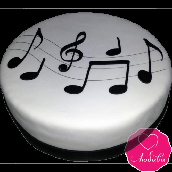 Торт на день рождения ноты №2196