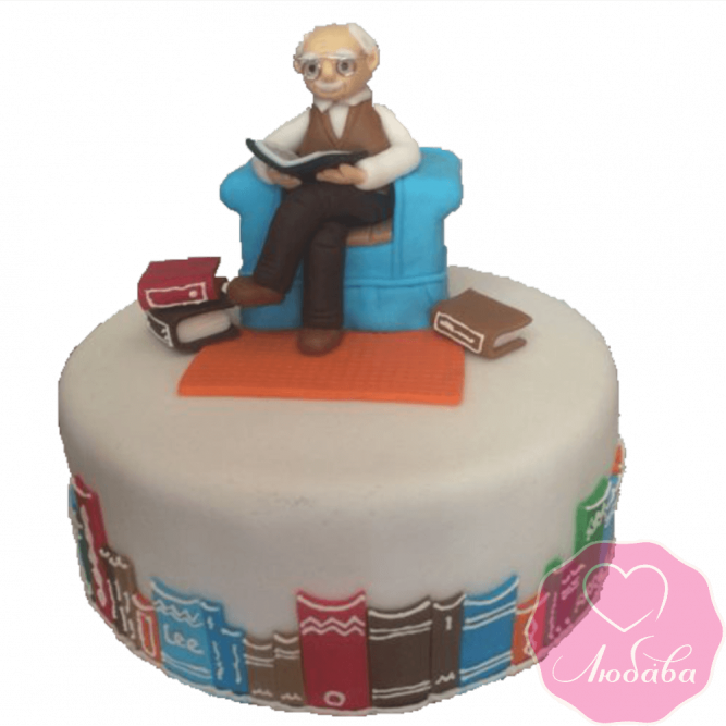 Торт на день рождения деду №2345