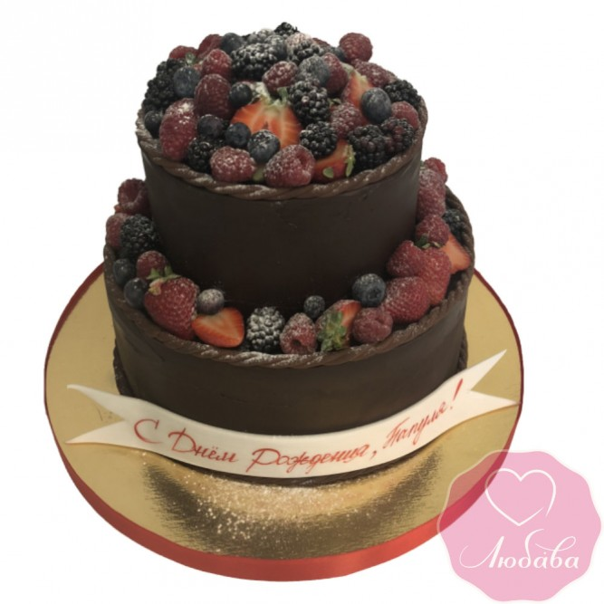 Торт на день рождения шоколадный с ягодами №2443