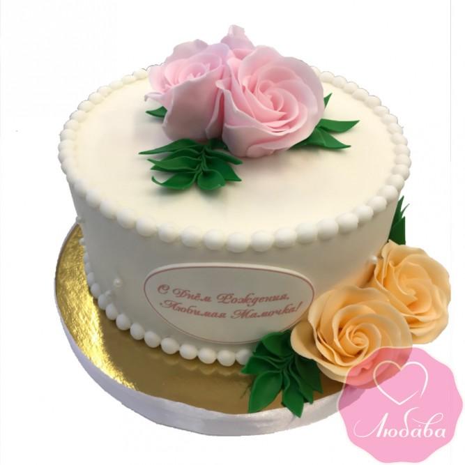Торт на день рождения маме №2469