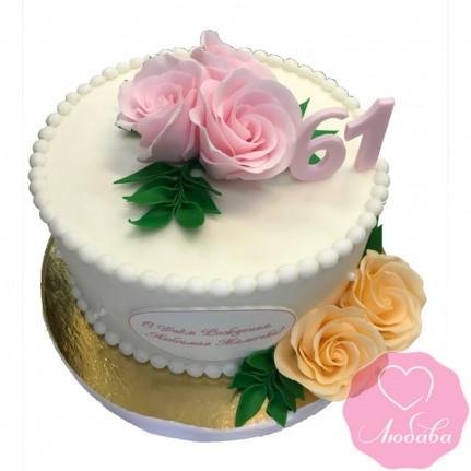 Торт на день рождения с розами №2470