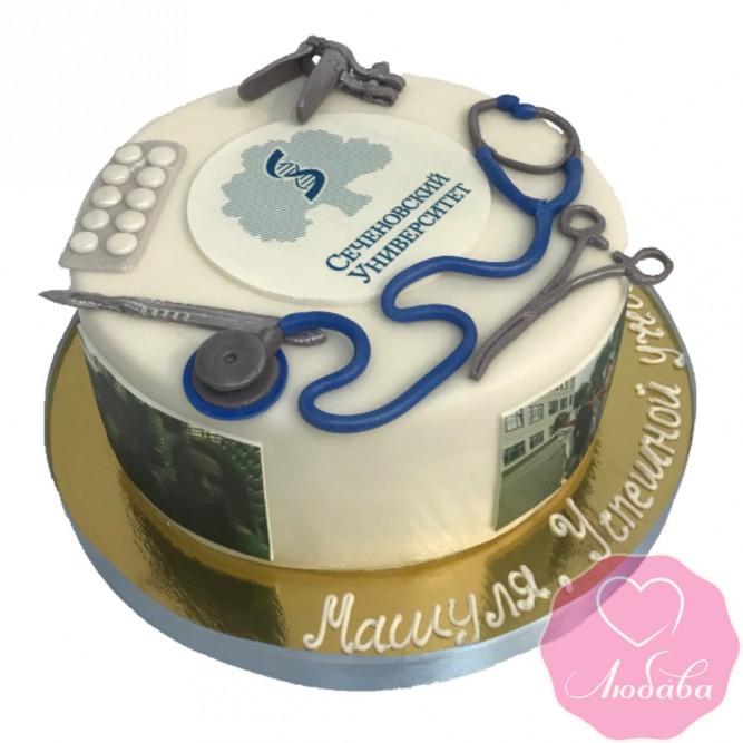 Торт на день рождения будущему врачу №2478