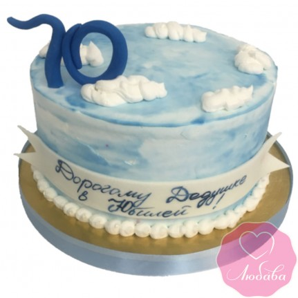 Торт на день рождения облака №2511