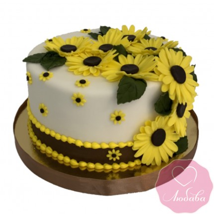 Торт на день рождения с подсолнухами №2533