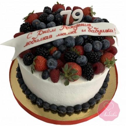 Торт на день рождения маме с ягодами №2708