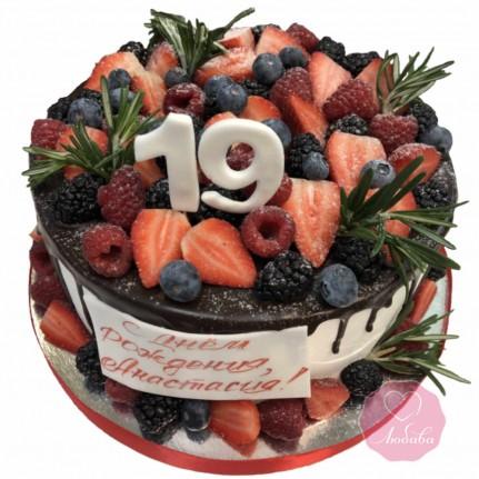 Торт на день рождения с ягодами №2772