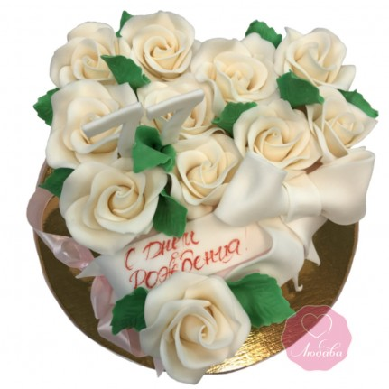 Торт на день рождения с чайными розами №2778