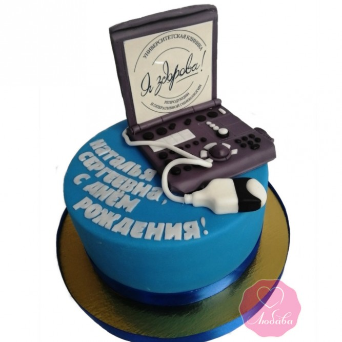 Торт для врача №2835