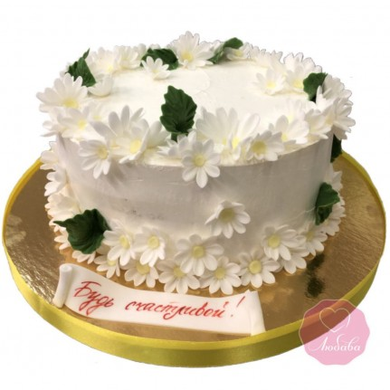 Торт с ромашками №2863