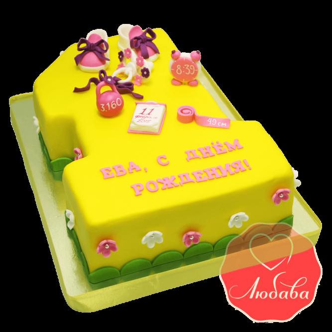 Торт на 1 годик желтый с  цифрой №1209
