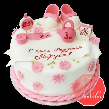 Торт розовый для девочки с цветами №1225