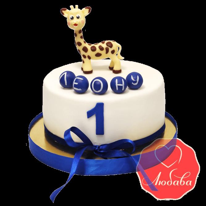 Торт на 1 годик с жирафом №1241