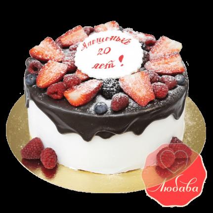 Торт с ягодами на день рождения №1276
