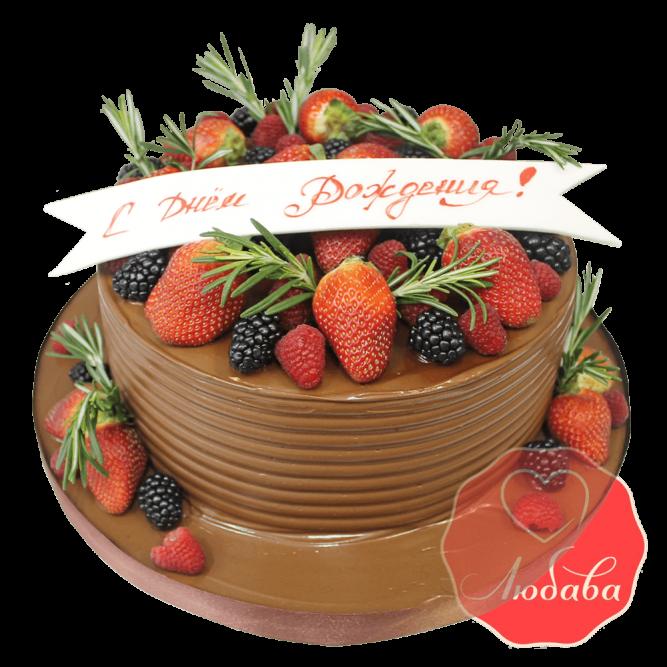 Торт с ягодами шоколадный на день рождения №1278