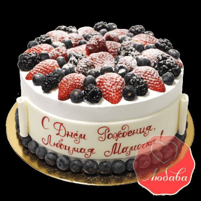 Торт с ягодами на день рождения №1283