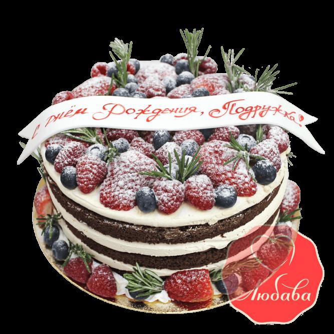 Торт с ягодами для подружки №1287