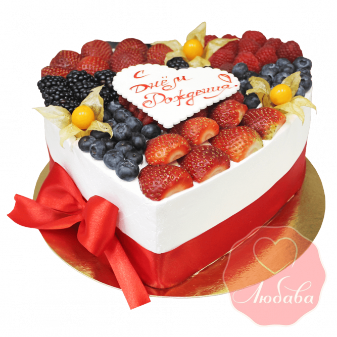 Торт с ягодами сердце на день рождения №1289