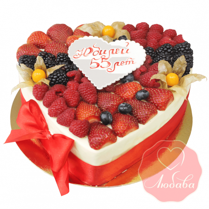 Торт с ягодами сердце на юбилей №1290