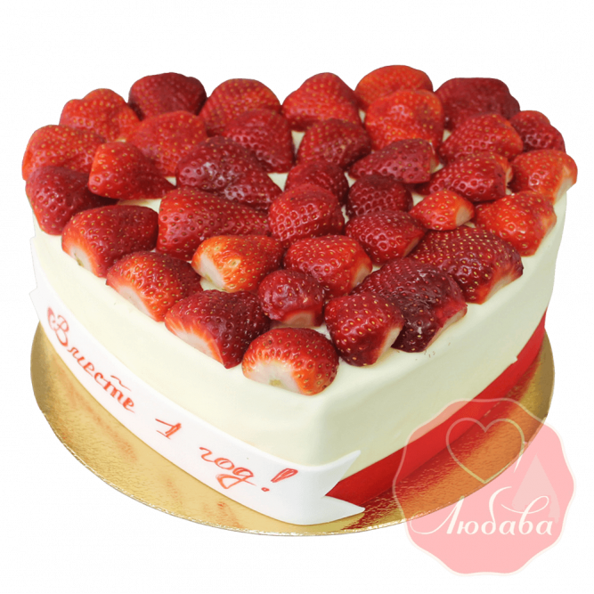 Торт с ягодами сердце №1292