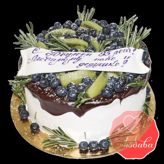 Торт с ягодами на юбилей дедушке и папе №1293
