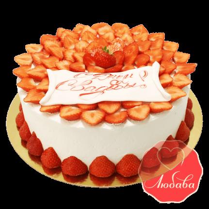 Торт с ягодами на годовщину свадьбы №1329