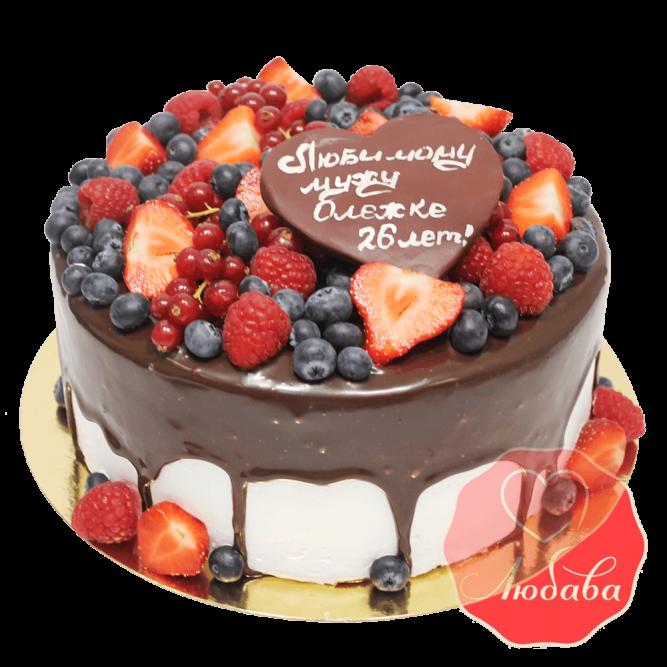 Торт с ягодами для мужа №1337