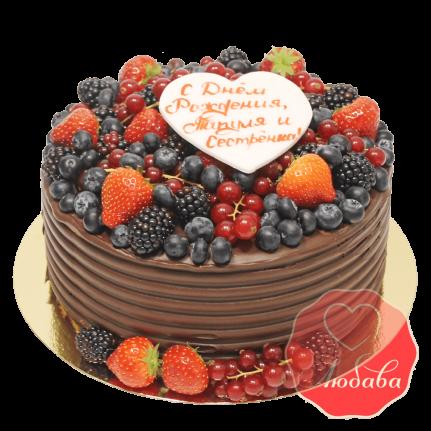 Торт с ягодами сестре №1338