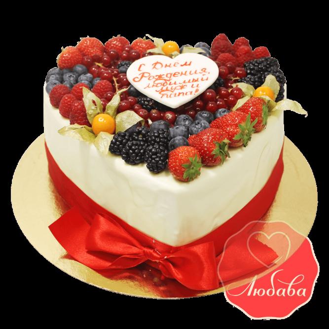 Торт с ягодами сердце для мужа и папы №1340