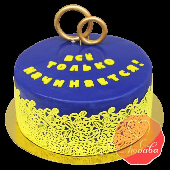 Свадебный Торт с кольцами №1346
