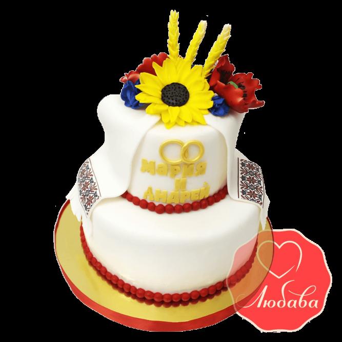 Свадебный Торт с подсолнухом и маками №1363