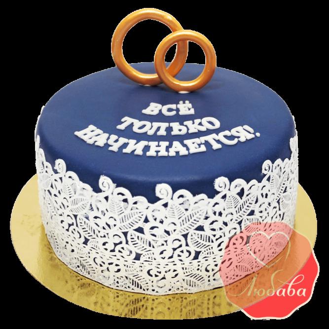 Свадебный Торт с кружевами №1373