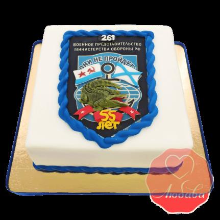 Торт корпоративный №1400
