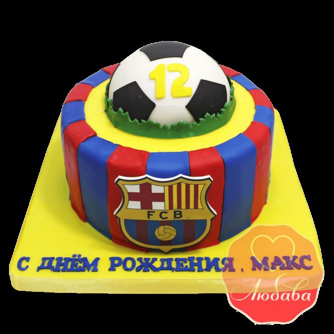 Торт футбольный Барселона №1450