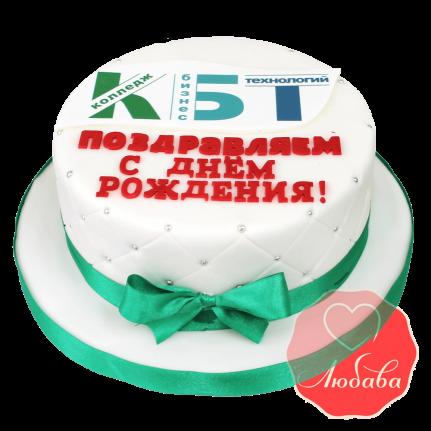 Торт корпоративный №1469