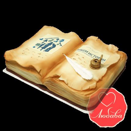 Торт корпоративный №1479