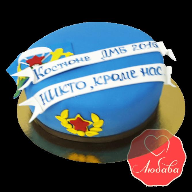 Торт голубой берет ВДВ №1494