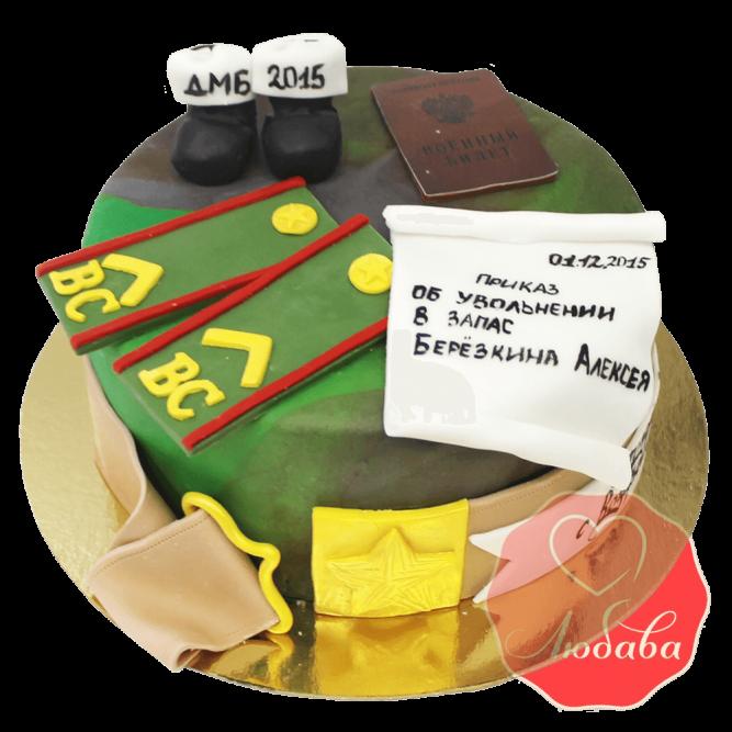Торт на дембель №1495