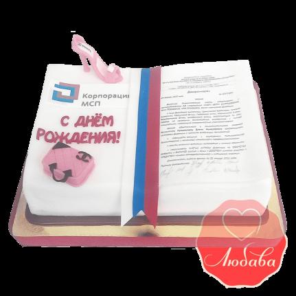 Торт корпоративный №1539