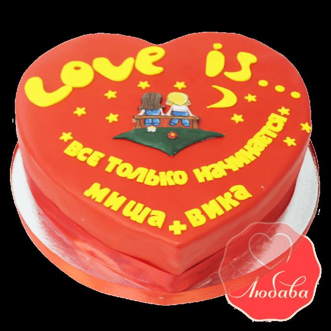 Торт Лав-из (Love is) №1553