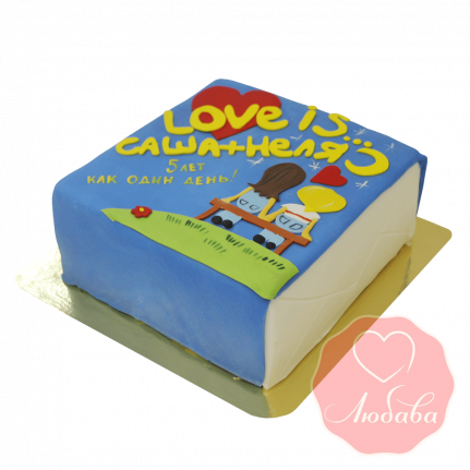 Торт Лав-из (Love is) №1555