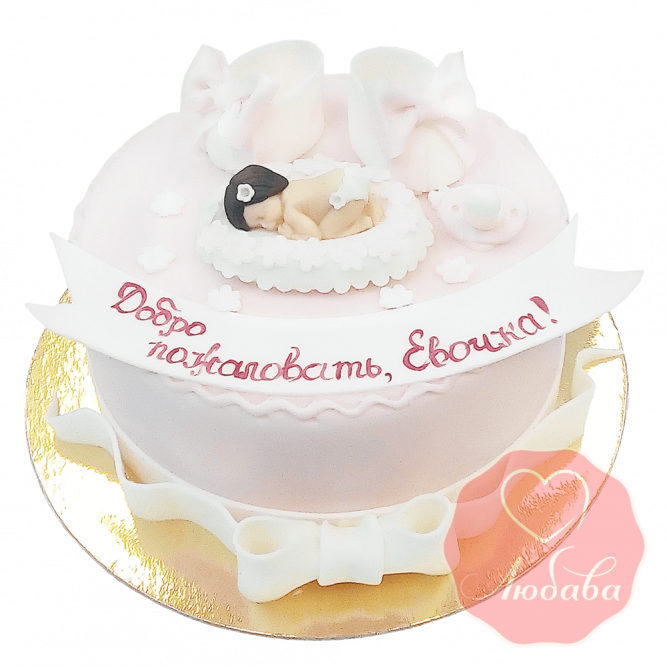 Торт детский на рождение девочке №1680