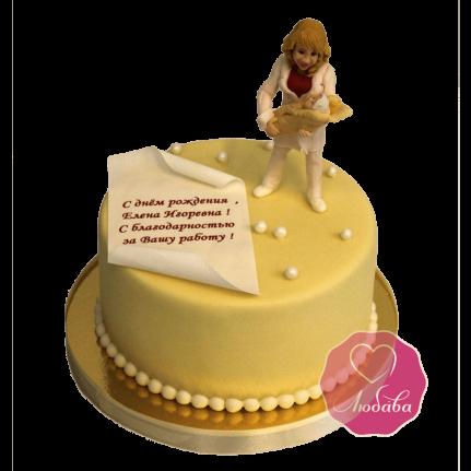 Торт для врача-акушера №1748