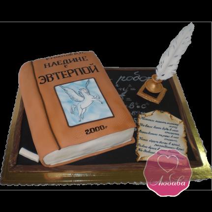 Торт на день рождения писателю №1790