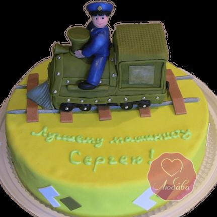 Торт на день рождения машинисту №1802