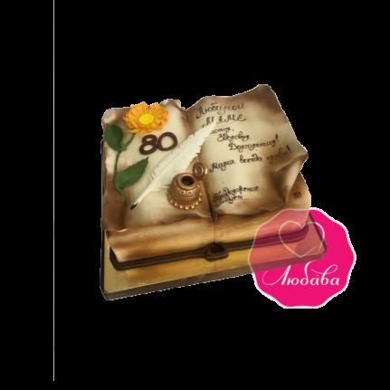 Торт на юбилей книга для мамы №1812